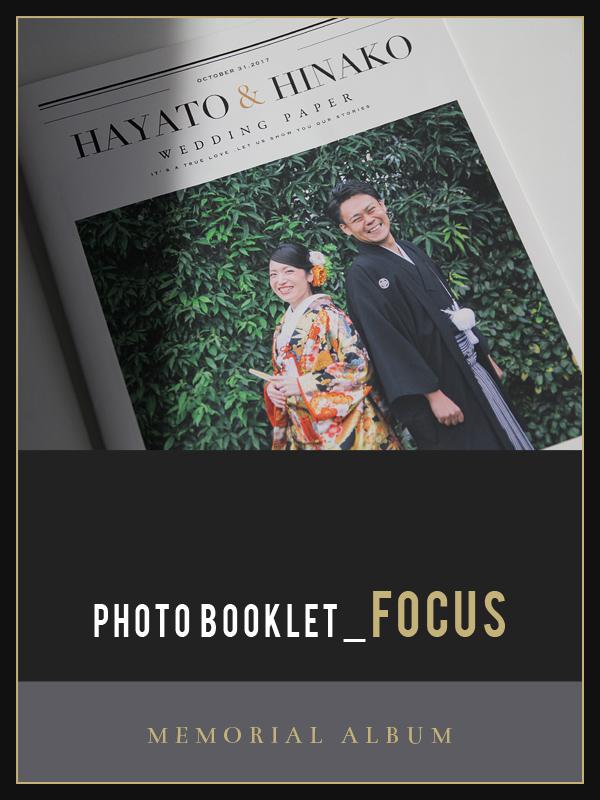 結婚式写真簡単アルバムブックレット