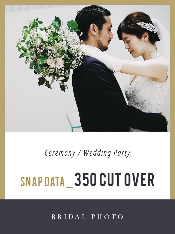 結婚式スナップ写真カメラマン撮影