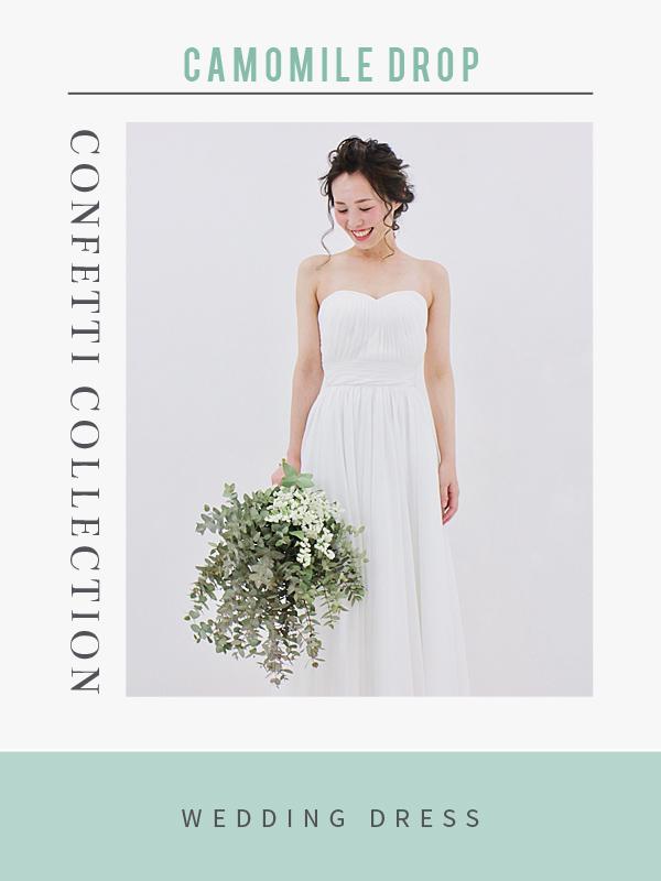 エレガントでシンプルなスレンダーウェディングドレス